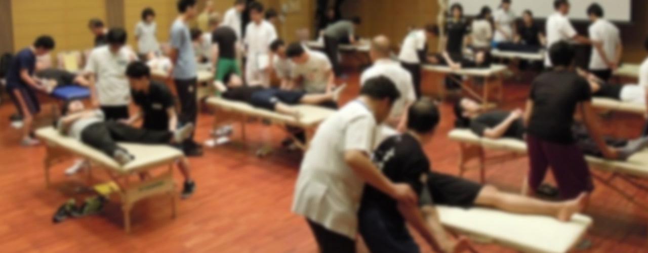 関東甲信越ブロック 第171回 地域技術研修コース(栃木)